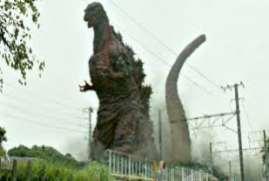 Godzilla: Resurgence 2016