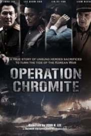 Operation Chromite 2016